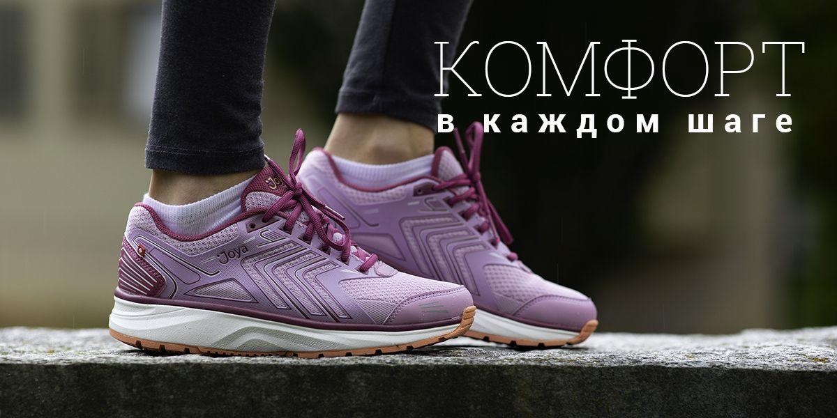 Распродажа KyBun - купить в Москве недорого, цены | swos.ru